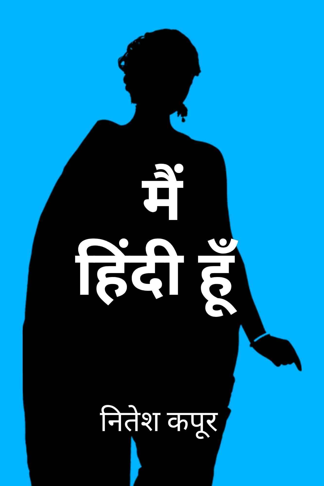 Main Hindi Hun