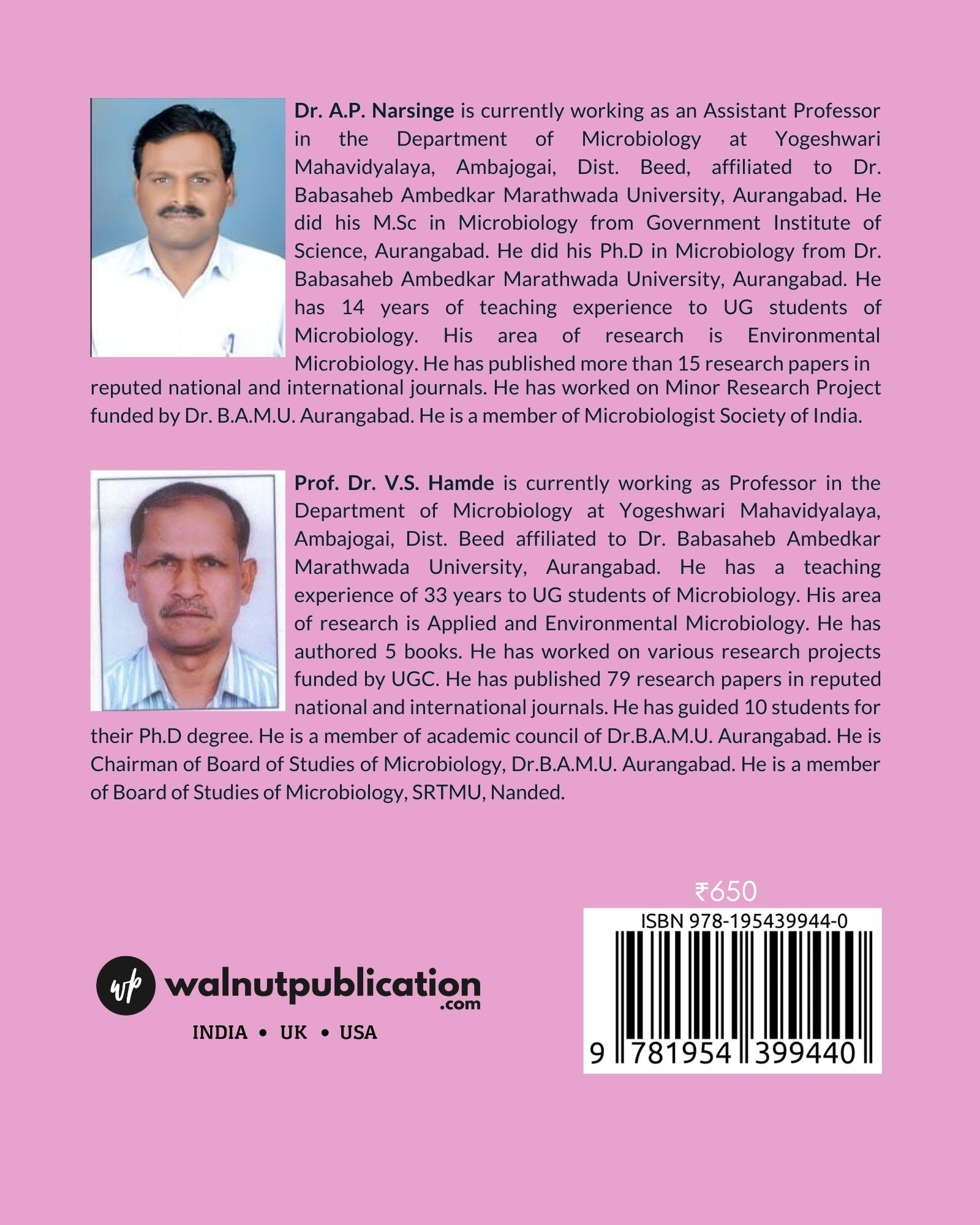 Bioremediation of textile Wastewater by Microorganisms - Back Cover