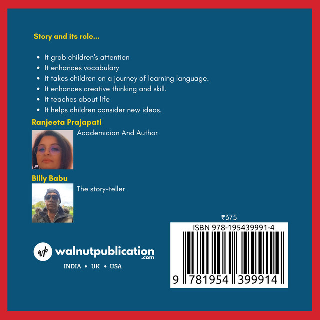 Ms. Sharpener My Best Friend - Back Cover