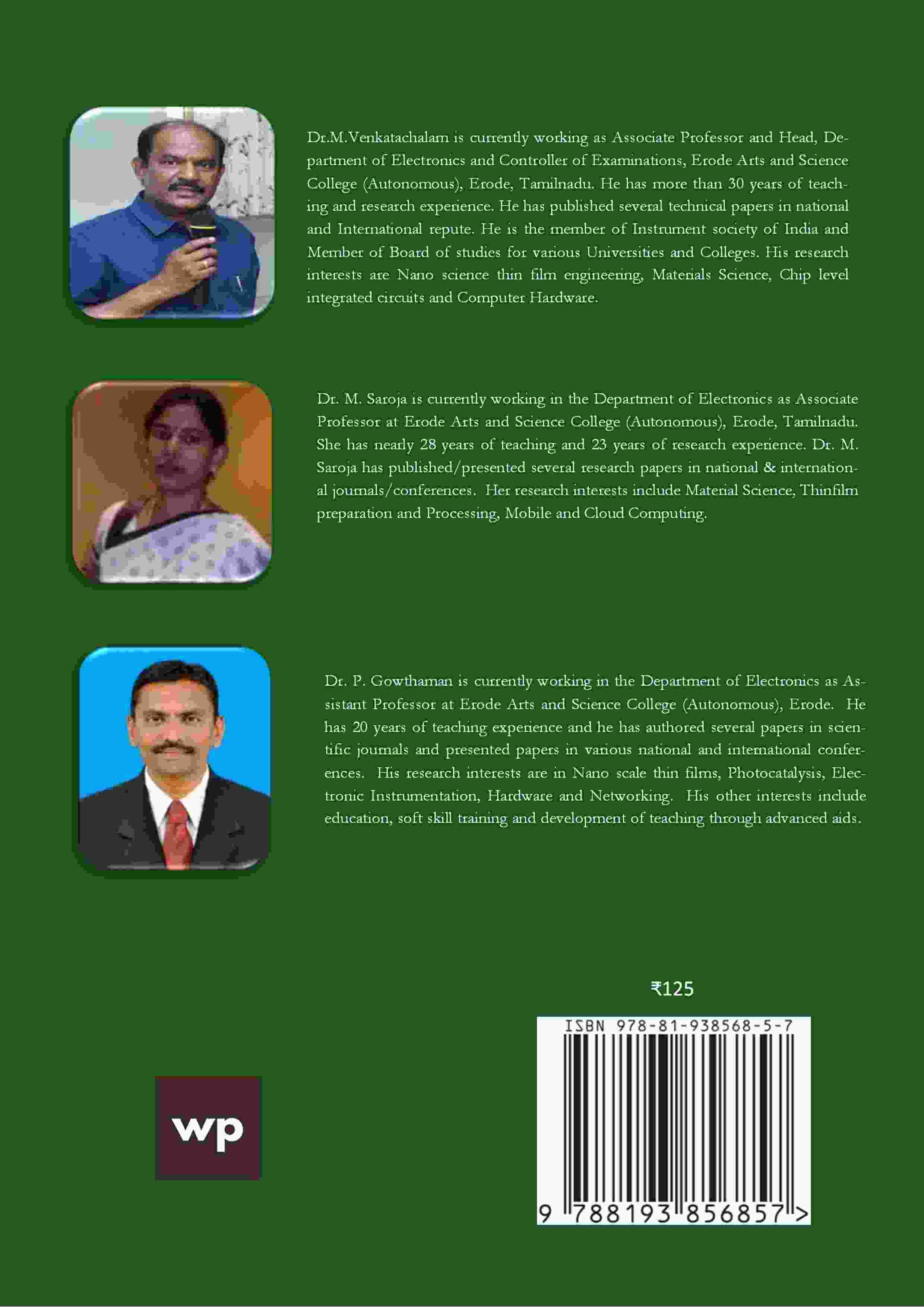 Fundamentals of Computer Hardware and Networking - Back Cover