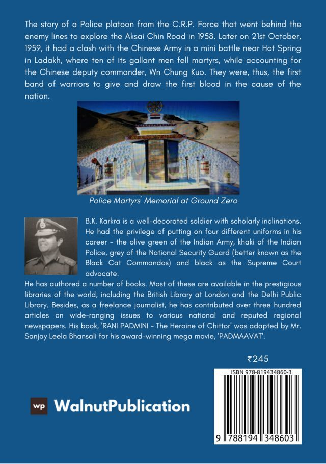 The Police Warriors on The Indo-Chinese Border in Ladakh - Back Cover