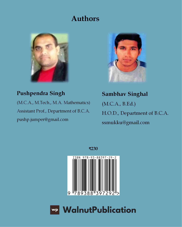 C Programming - Back Cover