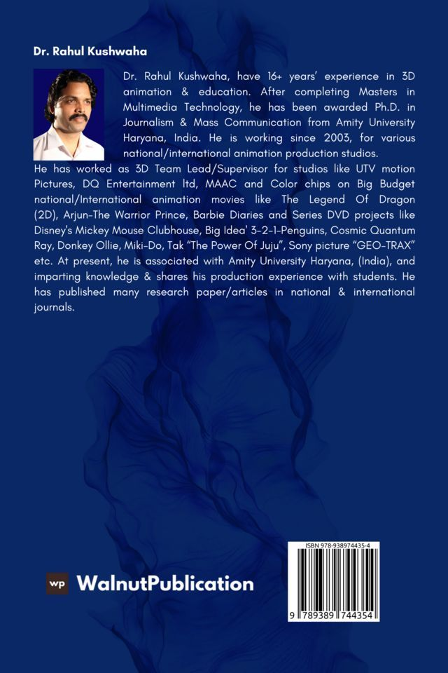 Handbook on Multimedia Applications - Back Cover