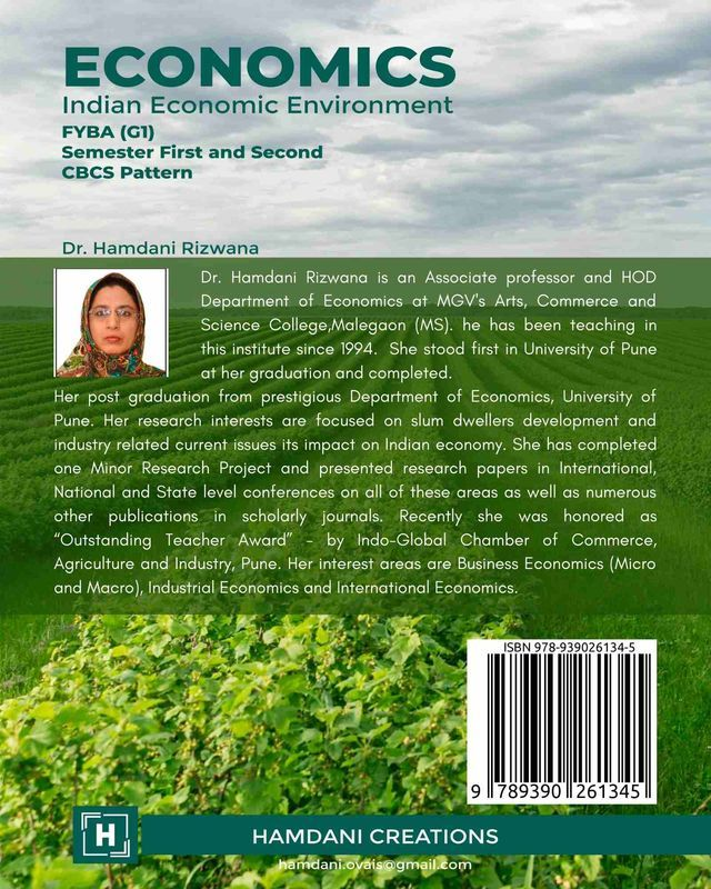 Indian Economic Environment - Back Cover