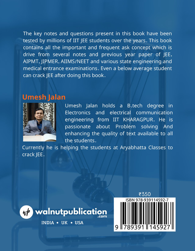 Target IIT JEE ( A complete solution in Physics) Class XI - Back Cover